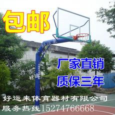 Оборудование для баскетбольной площадки