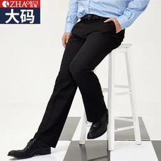 Классические брюки Zhaorui kz501 ZHAORU