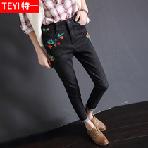 Special embroidery spring wild personality Korean black skinny jeans