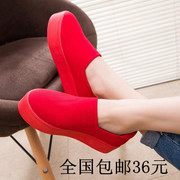 Europe station 2014 new single shoes shoes flat shoes red shoes muffin shoes, casual shoes lazy stretch fabric
