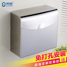 Бумагодержатель Xi/Lang