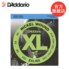 Струны для бас-гитары D'Addario EXL165 NickelWound45-105