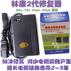 MCC 032 24v-72V