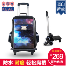 Детский чемодан Keai kb04/t Keal 1-3-6