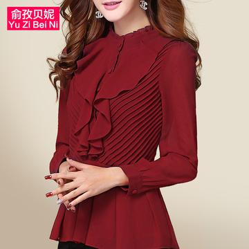 春秋雪纺衫女2015春装新款大码女装韩版中长款修身长袖打底衫上衣
