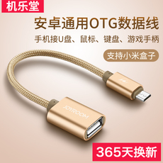 Кабель Joyroom OTG Usb Otg