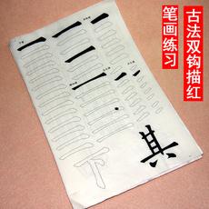 Сюаньчэнская бумага