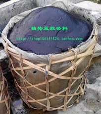 Guizhou Indigo 28