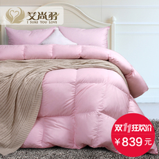 Одеяло Yi Shangyu erb8095040200 95 100
