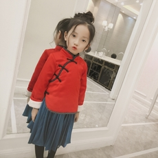 Chinese traditional outfit for children NEXT