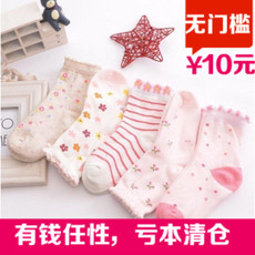 Baby socks OTHER 1-3-5-7