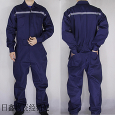 Working clothes 3502 2015