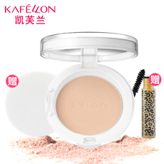 凯芙兰丝柔3D裸妆粉饼 定妆粉控油遮瑕防水 彩妆控油保湿专柜正品