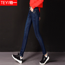 Fat mm Korean slim student pencil pants