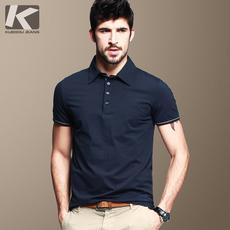 Рубашка поло 901 Polo