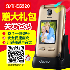 Мобильный телефон Eastcom EG520