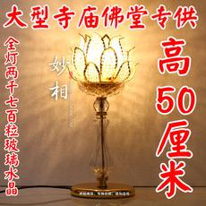 Лампа для проведения службы 50CM
