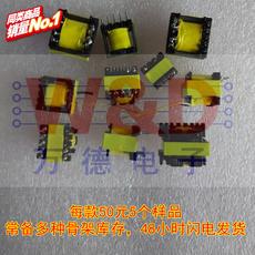 Трансформатор Wande EE13,EF12.6,EE16,EF16
