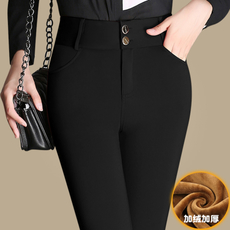 Leggings Su Delan sdl1199