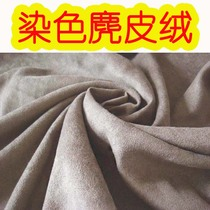 Specials clearance trade cloth suede deerskin cashmere flannel cloth-like skull patch fabric