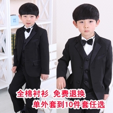 Costume child OTHER qhx