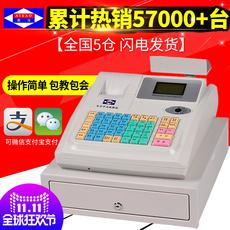 Кассовый аппарат Aibao M-3000U