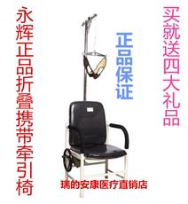 Кресло для физиотерапии
