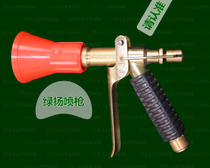 Inspiring From The Best Taobao Agent Yoycartcom With Inspiring Super Airbrush Tough Fight Drugs High Pressure Adjustable Spray  Agricultural Highvoltage Motor Sprayer Garden With Astonishing Garden Grill Review Also Viking Garden Buildings In Addition Garden Route Trip And Ideas For Your Garden As Well As Portable Watering Tanks For Gardens Additionally How To Throw A Garden Party From Yoycartcom With   Inspiring From The Best Taobao Agent Yoycartcom With Astonishing Super Airbrush Tough Fight Drugs High Pressure Adjustable Spray  Agricultural Highvoltage Motor Sprayer Garden And Inspiring Garden Grill Review Also Viking Garden Buildings In Addition Garden Route Trip From Yoycartcom