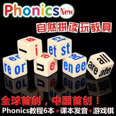 Children's board game Anyword Phonics