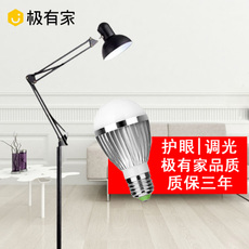 Торшер Lanbao lighting Led