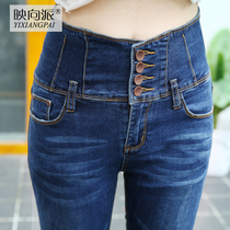 Mapping to the Korean version of fall and winter high waist skinny stretch pants