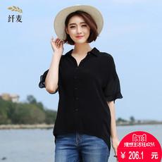 Одежда Больших размеров Fiber wheat 972362728