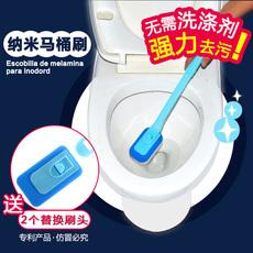 Ерш для туалета Show Jie SJ/m0062