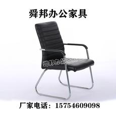 Стул для приема посетителей Shun State/Office