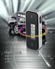 FM трансмиттеры для