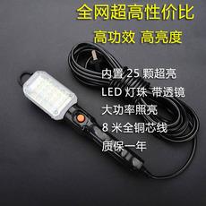 Лампа-переноска Fuy Led 220V