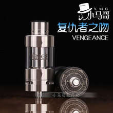Authentic COV VENGEANCE Avenger's kiss atomizer, finished oil storage, large smoke and electronic cigarette.