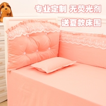 Cotton Baby cot beds surrounding custom baby bedding infant bedding set of 460 non-fluorescent agent