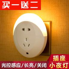 Ночник Lightmates LED