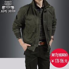 Куртка Afs Jeep 2231