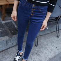 High waist stretch blue skinny tight Korean pencil pants