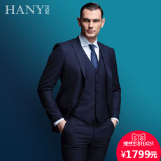 Business suit HANY 22408