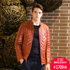 Leather Lilanz 5dzp001 2016