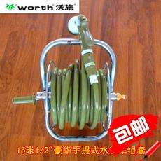 Поливочный комплект 15 метров Wo Shi