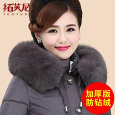 Clothing for ladies Extension Tiffany tfnzj887