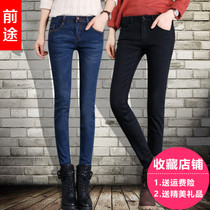 Slim spring and velvet black skinny pants
