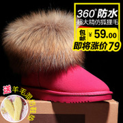VUE 2014 upgrade version of autumn and winter waterproof non slip shoes super imitation fox fur boots short canister boots female