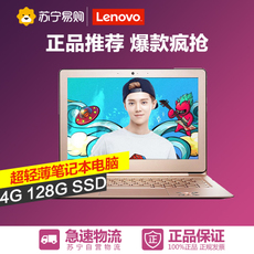 ноутбук Lenovo Air 12 12.2 IPS