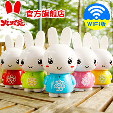 Kid's mp3 player Fire Fire Rabbit