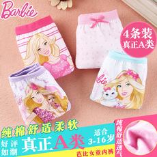 трусы Barbie sb9187